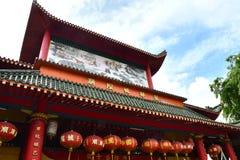 Shuang Lin Cheng Huang Miao royaltyfri fotografi