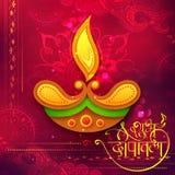 Shubh Deepawali Diwali Szczęśliwy tło z akwareli diya dla lekkiego festiwalu India Obraz Stock