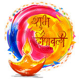 Shubh Deepawali Happy Diwali background with watercolor diya for light festival of India Stock Photography