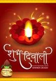 Shubh diwali celebration text background with deepak Stock Image