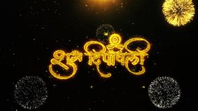 Shubh-diwali Hindi wünscht Grußkarte, Einladung, das geschlungene Feierfeuerwerk lizenzfreie abbildung
