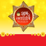 Shubh navratri background banner Royalty Free Stock Photography