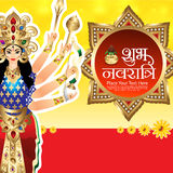 Shubh navratri background with goddess durga Stock Image