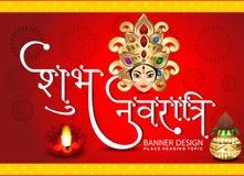 Shubh navratri hindi text background with goddess durga Stock Images