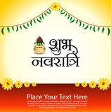 Shubh navratri text background with kalash Stock Photos