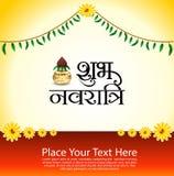 Shubh navratri text background with kalash. Vector illustration Stock Photos