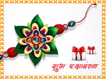 Shubh Raksha Bandhan Background. Vector illustration Royalty Free Stock Photos