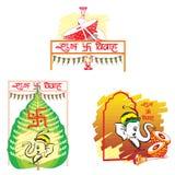 Shubh Vivah, ilustración Fotografía de archivo libre de regalías