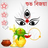 Shubho Bijoya Royalty Free Stock Image