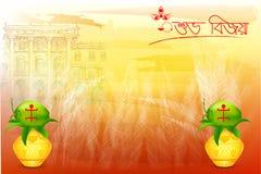 Shubho Bijoya Stock Images