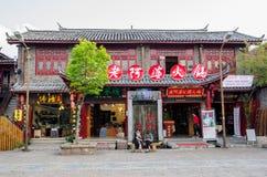 Shuhe古镇是其中一个丽江和保存良好的镇最旧的栖所古老茶路线的 库存照片