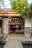 Shuhe古镇是其中一个丽江和保存良好的镇最旧的栖所古老茶路线的 免版税库存图片