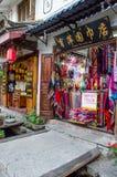 Shuhe古镇是其中一个丽江和保存良好的镇最旧的栖所古老茶路线的 库存图片