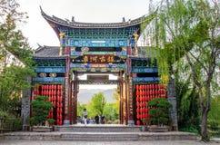 Shuhe古镇,丽江中国大门  库存图片