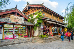 Shuhe Ancient Town is one of the oldest habitats of Lijiang and well-preserved town on the Ancient Tea Route. Yunnan China. Lijiang,Yunnan - April 13,2017 Royalty Free Stock Photo