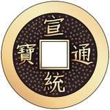 Shui chino del feng de la moneda Fotografía de archivo