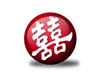 Shui de Feng stock de ilustración