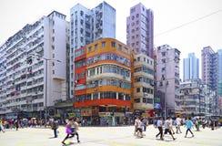 Shui du centre PO, Hong Kong de feinte Photo libre de droits