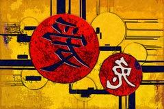 Стиль фарфора искусства shui Feng Стоковые Фото