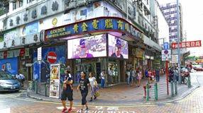 在假shui po,香港的金黄计算机拱廊 免版税图库摄影