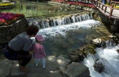 Shuimogou park Obrazy Royalty Free