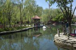 Shuimogou park Zdjęcia Royalty Free