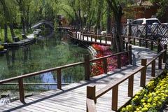 Shuimogou Park Stock Image