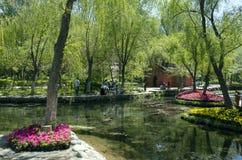Shuimogou Park Royalty Free Stock Photo