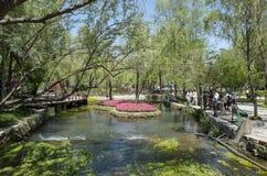Shuimogou Park Stock Images