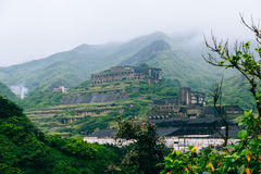 Shuinandong Smelter in Taiwan. A historic copper mine Royalty Free Stock Photo