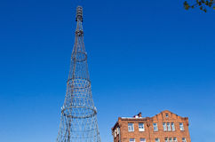 Shukhov Tower, Moscow Royalty Free Stock Images