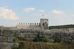 Shumen Fortress Stock Photo