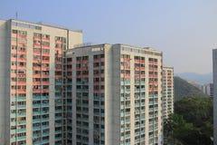 Shun Lee district, kwun tong Stock Images