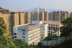 Shun Lee district, kwun tong Royalty Free Stock Image