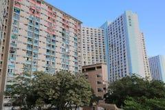 Shun Lee Estate hk Stock Photos