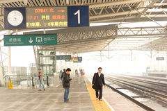 Shunde railway station Stock Images