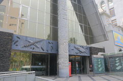 Shung Te Museum de aborígene Formosan Taipei Taiwan imagem de stock royalty free