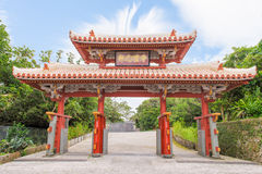 Shureimon gate. Of the Shuri in okinawa, japan Stock Image