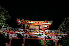 Shureimon at Shuri castle stock image