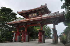 Shuri Castle Main Gate Royalty Free Stock Photo