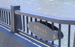 Historical street  Kanazawa Japan  Stock Photography