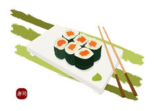 Shushi maki Royalty Free Stock Photo
