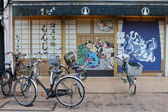 Shutter Art in Tokyo. In Japan, closed shutters of establishments and residences often reveal lovely murals. They depict all sorts of things from traditional Royalty Free Stock Photo