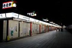 Shutter Art in Tokyo Stock Image