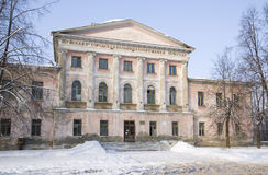 Shuya, construção do hospital velho da cidade Fotografia de Stock Royalty Free