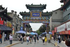Shuyuan Gate, Xi'an Stock Photography