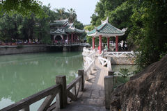 Shuzhuang Garden on Gulangyu Island in China Stock Photo