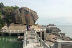 Shuzhuang Garden on Gulangyu Island in China Stock Photo