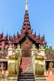 Shwe W kosza monasteru Mandalay mie?cie Myanmar zdjęcia stock
