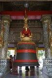 Shwedagon pagoda Bell, Yangon, Myanmar Royalty Free Stock Photography